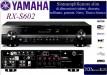 Yamaha RXS602